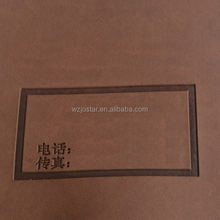 D.Brown PU Embossed Leather Book
