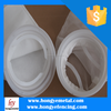 See Larger Image Hot Sales Micron Nylon Mesh Filter Bags