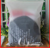 /product-gs/caps-hats-matte-clear-bag-frosted-pvc-zip-lock-bag-60189330588.html