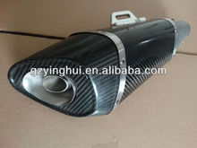 motorcycle carbon fibre universal YoShImUrA exhaust muffler accessories