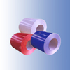 AA1100 color coated aluminum roll with PVDF for outside roofing