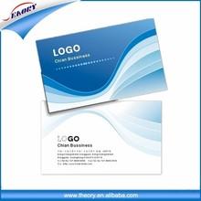 Fancy plastic pvc Chinese invitation card type
