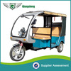 2015 China Manufacturer ECO Friendly Electric Three Wheel Vehicle for Sale