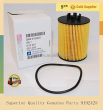 Superior quality oil filter OEM 9192425