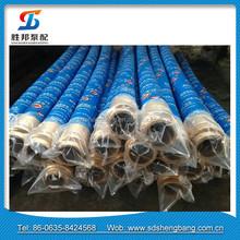 rubber concrete hose in line pumps