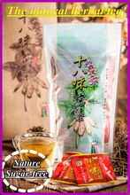 Taiwan new product organic food supplement goji berry extract