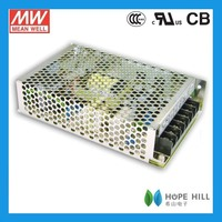Meanwell NES-100-15 100W single output switching portable mobile power bank/mobile power supply