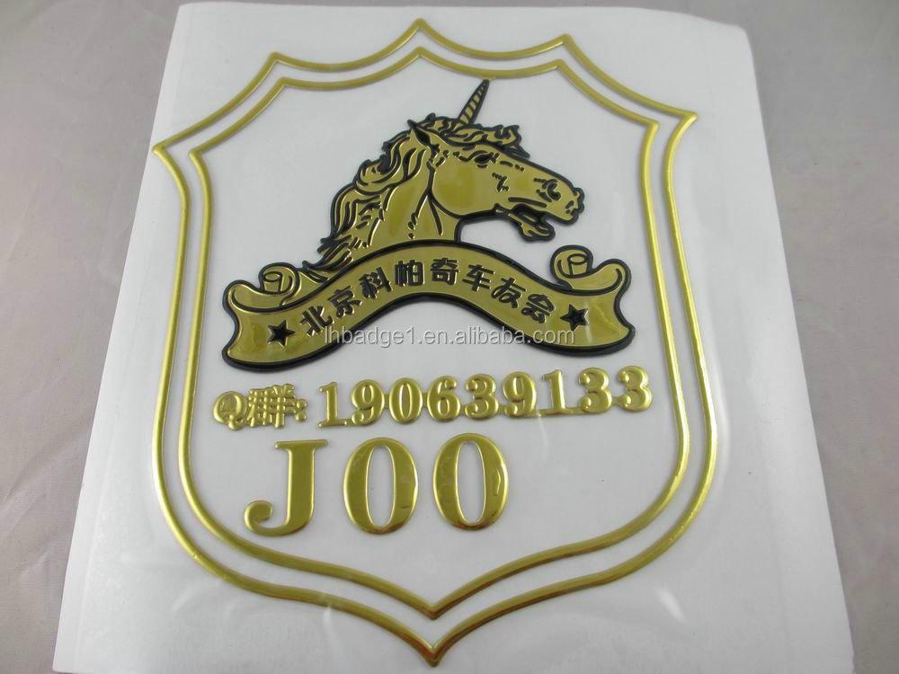 3d-soft-label-car-sticker-car-badge.jpg