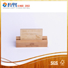 Square Wooden Block, Wooden Block Base, Wooden Base Block