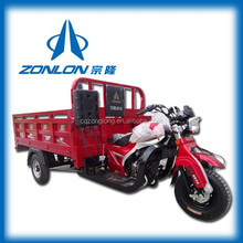 2014 china newest work tricycle