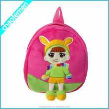 2015 New Product factory wholesale plush toy backapck school bags for girls