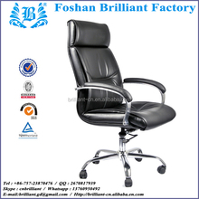 Chrome Base Airplane Mechanism Tall Back Executive Chair with Aluminum Alloy Armrest BF-8917A-1