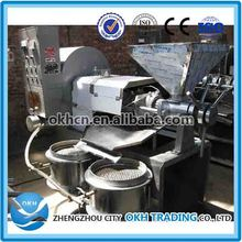 Higher oil output oil extractor for mini oil mill