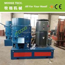 Plastic film agglomerator/plastic densifier machine