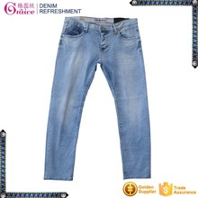 Guangzhou new arrive 100% cotton washed slim style mans trousers jeans
