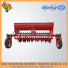 Seed fertilizer drill small tractor seeder