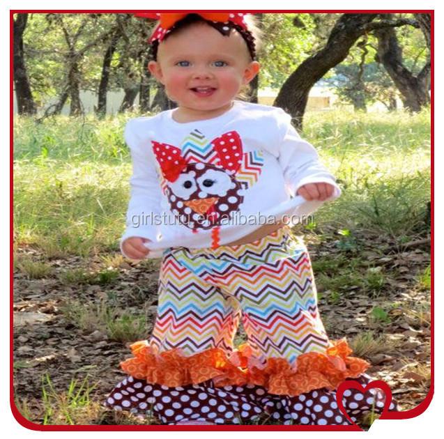Newborn Designer Replica Clothes Modern Fashion Kids Wear Bulk