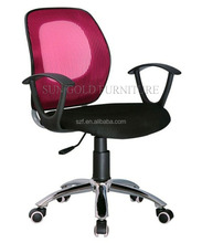 Pink back meeting office chair (SZ-OC171-2)