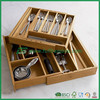 bamboo cutlery tray set of 2 pieces, nest each other flexible kitchen organizer, drawer dividers adjustable set