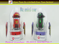 new mini super car Patent mini rc car 1:63
