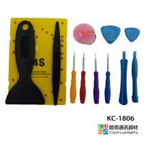 Koocu 1806 repair tools set for mobile phone