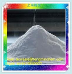 Free sample barium sulphate(BaSO4) factory direct sale
