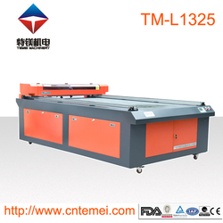 high power laser cutting for steel for sale