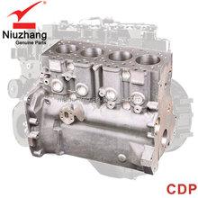 A one-stop service auto engine parts