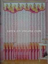 China Manufacturer Useful Color changing salon decorating curtain