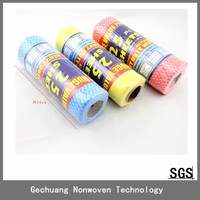 disposable non woven viscose/ polyester towel roll rectangle with wave pattern
