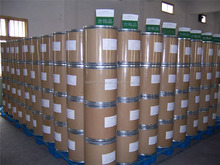 High Quality Inulin 9005-80-5;39289-43-5 Fast Delivery Hot Sales From China STOCK!!!!