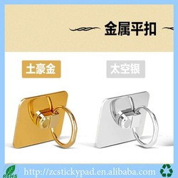 new china products for sale ring holder for mobile phone
