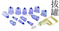 Chinese Medical Vacuum Cupping Set