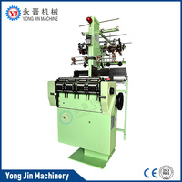 GuangZhou manufacturer supply second hand shuttle loom