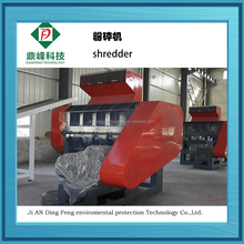 Full automatic waste tyre shredder machine