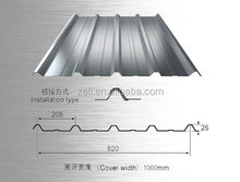 galvanized sheet price metal roofing material corrugated galvanized zinc roof sheets YX25-205-820