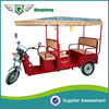 2015 luxury six seated battery powered electric tricycle taxi passenger tricycle