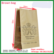 Green Hamburger Brown kraft paper food bag/bag for food packaging of FDA Food Grade With Window