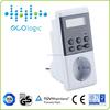 household smart digital timer switch ,delay alarm hour meter, washing machine timer delay, light kitchen timer switch