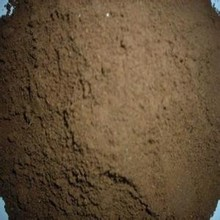 poultry feed additive fish meal for live sheep and goat for sale