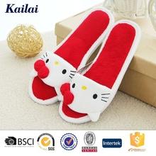 Soft sole cheap kids soft cute slipper