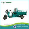 new 3 wheeler 3 wheeler made in china electric 3 wheeler for cargo