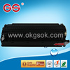 printer supplies compatible toner cartridge for Canon E16,With ISO Certifications