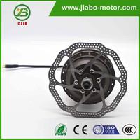 JIABO JB-75A small low rpm dc battery powered rear hub motor
