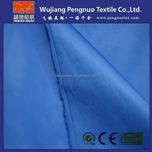 oxford fabric d600 with tpe laminated fabric for bag material