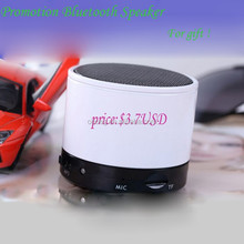 most popular rechargeable bluetooth speaker round shape NEW Design Cheap Price Portable Wireless Bluetooth Speaker