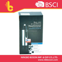 nose trimmer with hair shaper