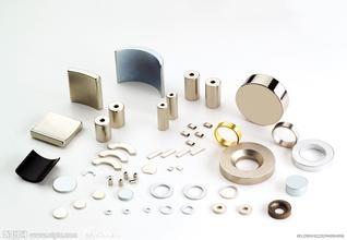 Permanent neodymium magnets for motor stock flexible magnet