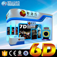 New Technology Motional portable 6d cinema
