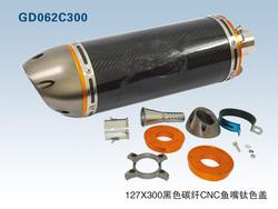CNC Aluminum Alloy Modified Motorcycle Exhaust Muffler 51mm Inlet Universal Motorbike Eliptical Exhaust Pipe Muffler